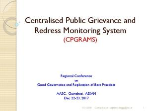 Centralised Public Grievance and Redress Monitoring System