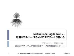 Motivational Agile Me