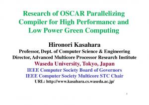 Research of OSCAR Parallelizing Compiler for High