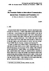 Special Issue: Evaluation and Translation, 6:2 The