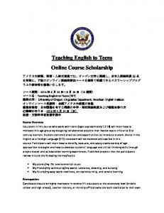 Teaching English to Teens Online Course Scholarship